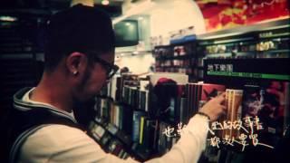 小人最新專輯/小人國 【變了好多】feat.Mc Hotdog 大支 J.Wu thumbnail
