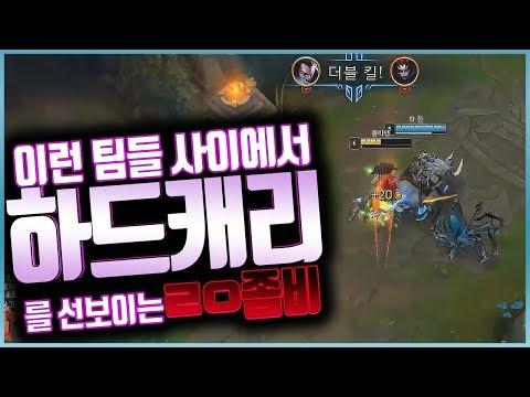 역대급 피지컬 17분내내 매드무비 미쳤다..(League of legends Korea Challenger Yasuo !) thumbnail
