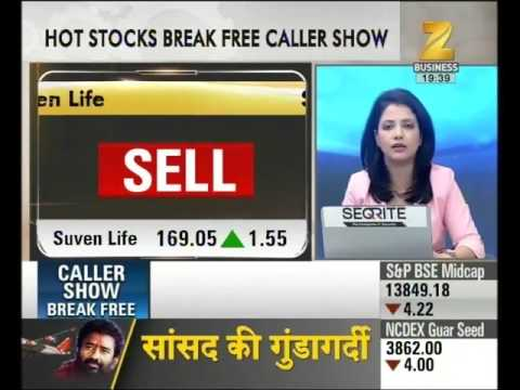 Hot Stocks |  Investors are advised to sell the shares of Suven Life
