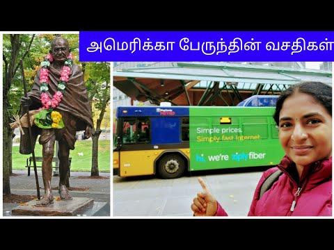 🚍அமெரிக்கா பேருந்து பயணம் | Public Transport | Bus Travel in America | Pudhumai Sei | USA Tamil Vlog