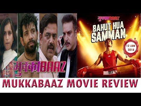 Mukkabaaz Movie Review|Anurag...