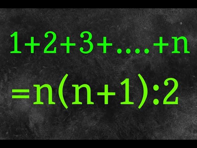 1+2+3+....+n=n(n+1)/2 : somme des n premiers entiers cours et exercices de maths)