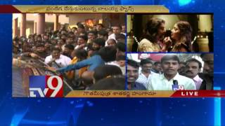 NBK fans flock to theatres for Gautamiputra Satakarni ! - Tv9