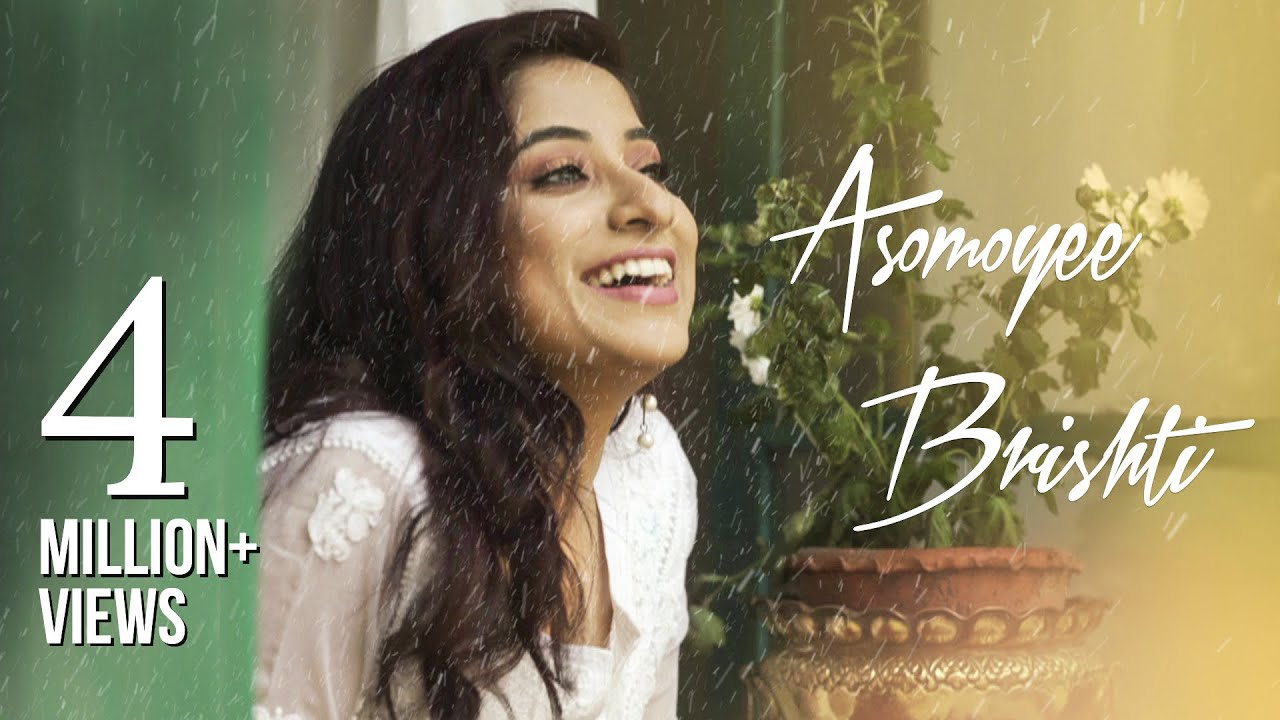 Asomoyee Brishti | অসময়ি বৃষ্টি | Mekhla Dasgupta | মেখ্লা দাশগুপ্ত | Romantic Bengali Song