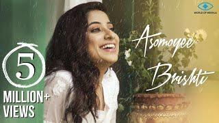 Asomoyee Brishti   অসময়ি বৃষ্টি   Mekhla Dasgupta   মেখ্লা দাশগুপ্ত   Romantic Bengali Song