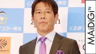 西野朗さん、紫ネクタイ&グリーン系スーツに照れる「63年で初めて」 「日本ベスト・カー・フレンド賞」授賞式2