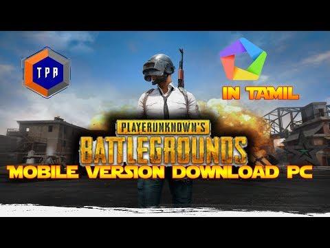 PUBG [ players unknown battleground ] FREE download {MOBILE version} in TAMIL