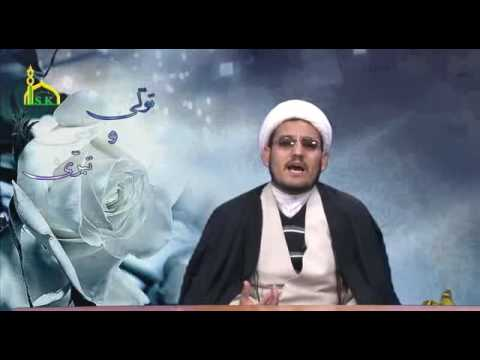 Speaker: Hojjatul Islam Sheikh Jawad Ruhani ... Topic Tawallah ... Presented by ISK Mashhad Studio