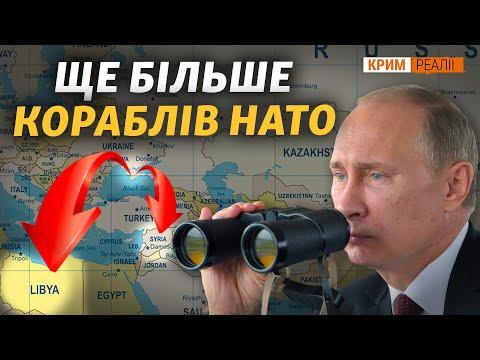 Радіо Свобода: Німецька компанія BMW назвала Крим російським?   Крим.Реалії