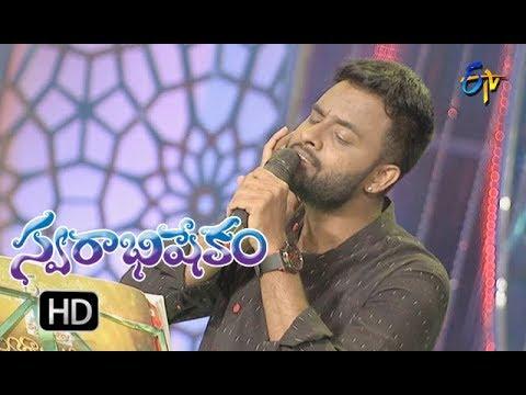Jagamanta Kutumbam Song|Hemachandra Performance|Swarabhishekam|24th December 2017|ETV