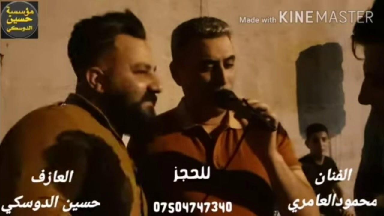 فرقة العامري عرس حكم و مصطفى العامري/٢٠٢٠/٨/٢/