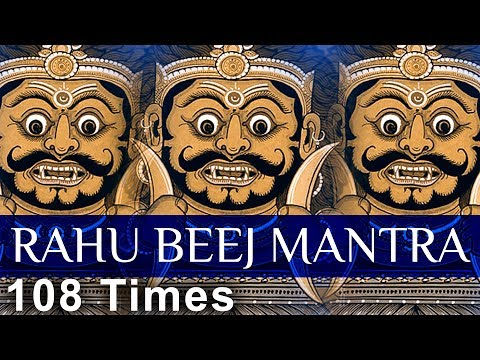 Rahu beej mantra राहु बीज मंत्र | Rahu Mantra 108 times | Rahu Dosh Nivaran Mantra |