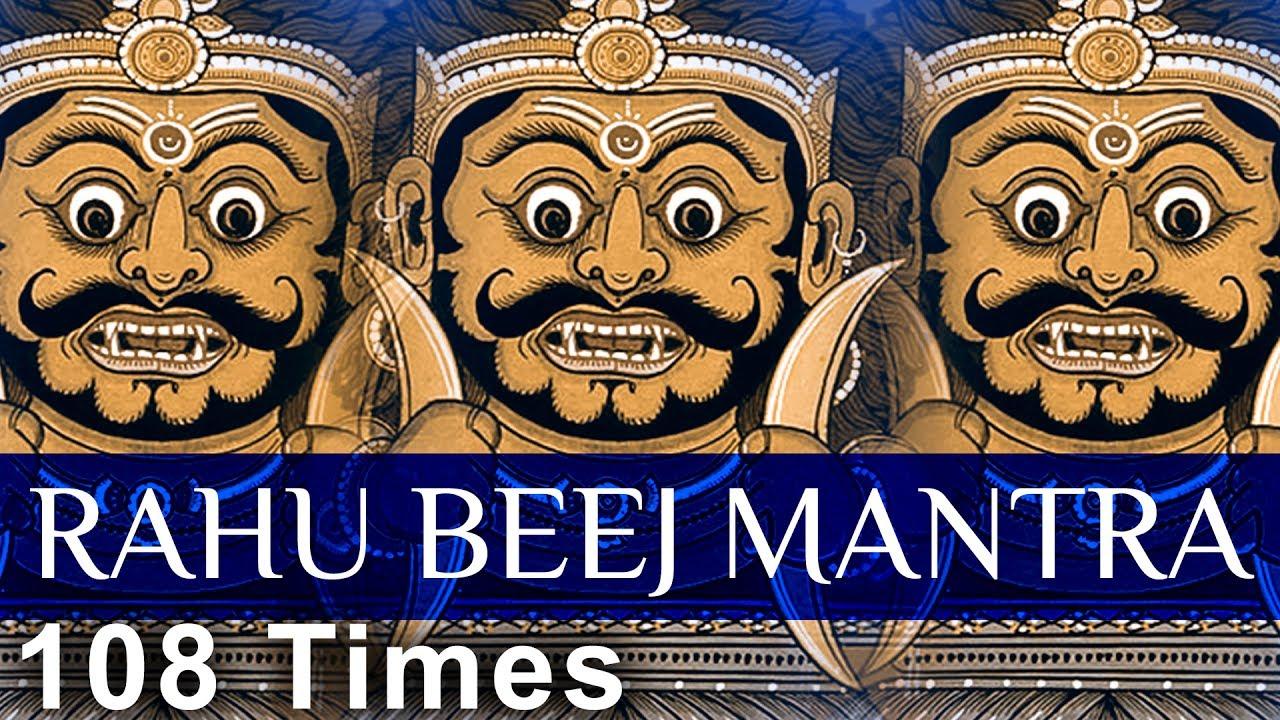RAHU BEEJ MANTRA PDF DOWNLOAD