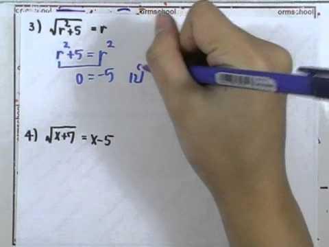 เลขกระทรวง เพิ่มเติม ม.4-6 เล่ม3 : แบบฝึกหัด1.3 ข้อ08 (1-5)