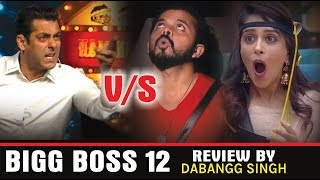 """""""BIGG BOSS 12"""" Latest News   Today Full Episode Review   By Dabangg Singh   15th Oct 2018"""