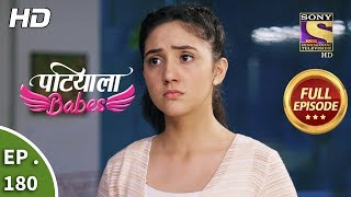 Patiala Babes - Ep 180 - Full Episode - 5th August, 2019