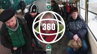 ДОРОГА ЧЕРЕЗ ГЕТТО ЗА OCULUS • Реальность в Виртуальной Реальности •  POV 360 VR Video (#VRKINGS)