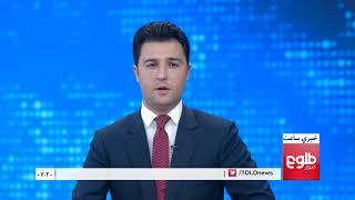 LEMAR NEWS 09 July 2018 /۱۳۹۷ د لمر خبرونه د چنګاښ ۱۸ نیته