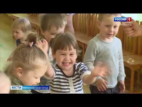 ГТРК СЛАВИЯ Вести Великий Новгород 01 06 20 дневной выпуск