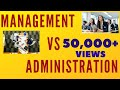 Difference between management and administration | Management vs Administration in hindi