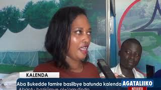 #Agataliikonfuufu: Aba Bukedde Famire basiibye batunda Kalenda. thumbnail