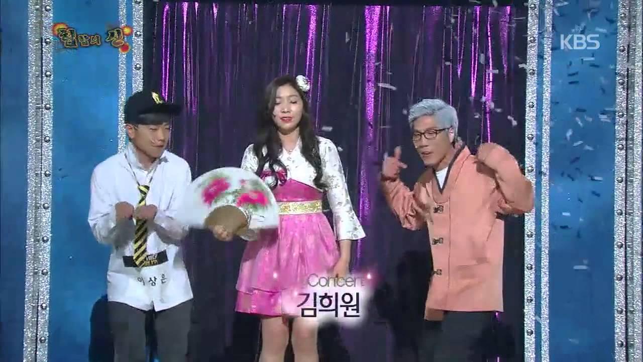 Download 개그콘서트 Gag Concert 힙합의 신 20141228