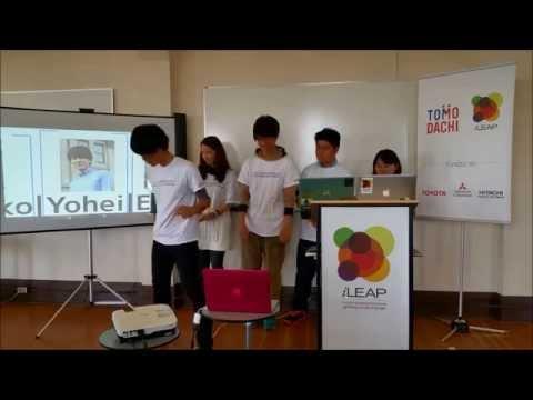 2015 iLEAP TOMODACHI SIIS Scholars, Microsoft Team Presentation