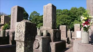 西南戦争で戦った西郷隆盛と薩軍兵士2023名が祀られた南洲墓地を訪問.