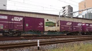 貨物列車 3054レ
