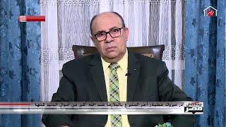 د.مبروك عطية يبعث رسالة عاجلة لكل من يقلده على \
