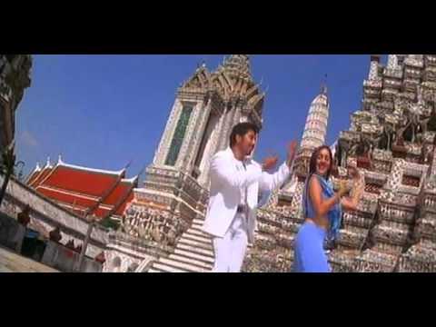 Neeku Manasistha song