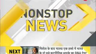 DNA: Non Stop News, 10th December, 2018