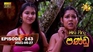 Maha Viru Pandu | Episode 243 | 2021-05-27 Thumbnail