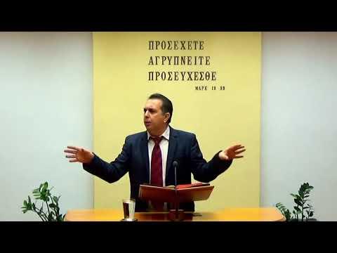 06.11.2019 - Β Πέτρου Κεφ 1:19-21 - Τάσος Ορφανουδάκης