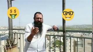 О колене Иссахар