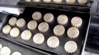 Maamoul making machine — How does  Maamoul making machine work