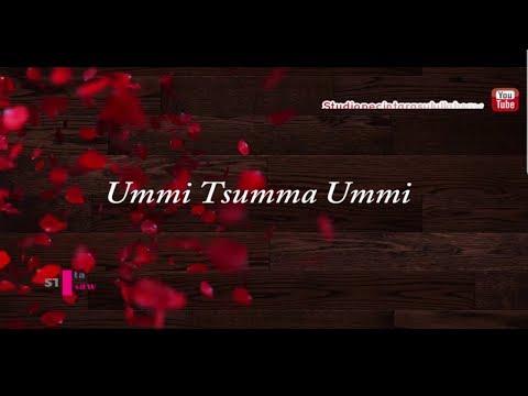Ummi Tsumma Umii Lyric ( Lagu Ibu Sedih )|| Studiopecinta RasulullahSaw