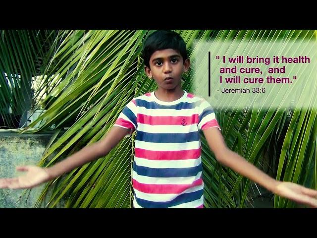 God's Word   Priyan