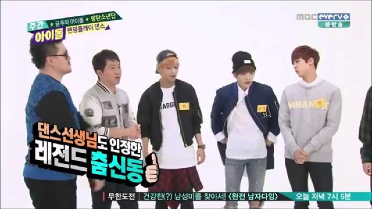 140430 Bangtan Boys (BTS) Random Play Dance Cut - Weekly Idol