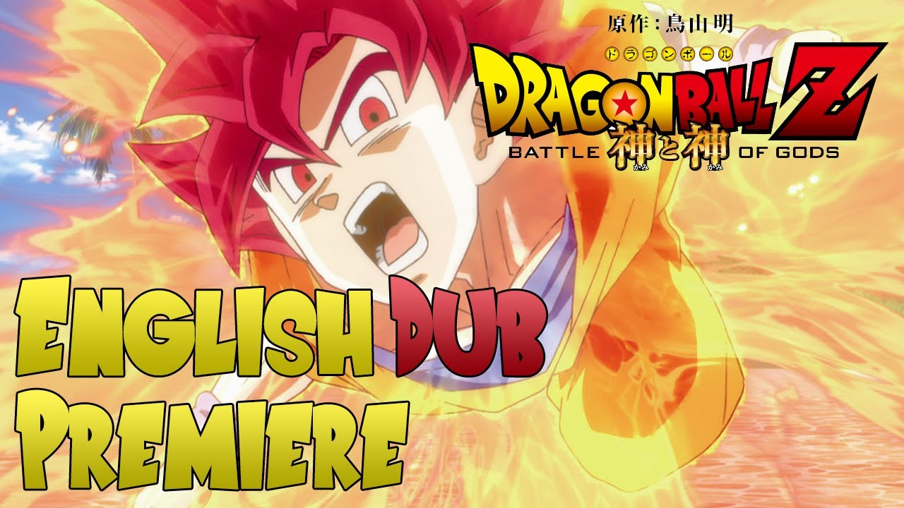 Battle Of Gods German Dub