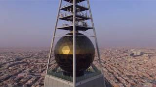 Al Faisaliah Tower Drone Fly Tour - جولة بالدرون ل...