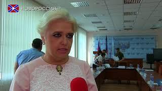 Начал работу экспертный совет министерства образования ДНР