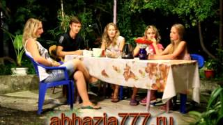 Отдых в Абхазии на море, лето 2015(В Абхазии отдыхать удобно – до нее просто добраться! Здесь есть все возможности для полноценного отдыха..., 2015-06-30T15:03:02.000Z)