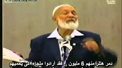 أحمد ديدات هل يؤمن اليهود أن إستقرار إسرائيل سيتم بحل عسكرى ؟؟
