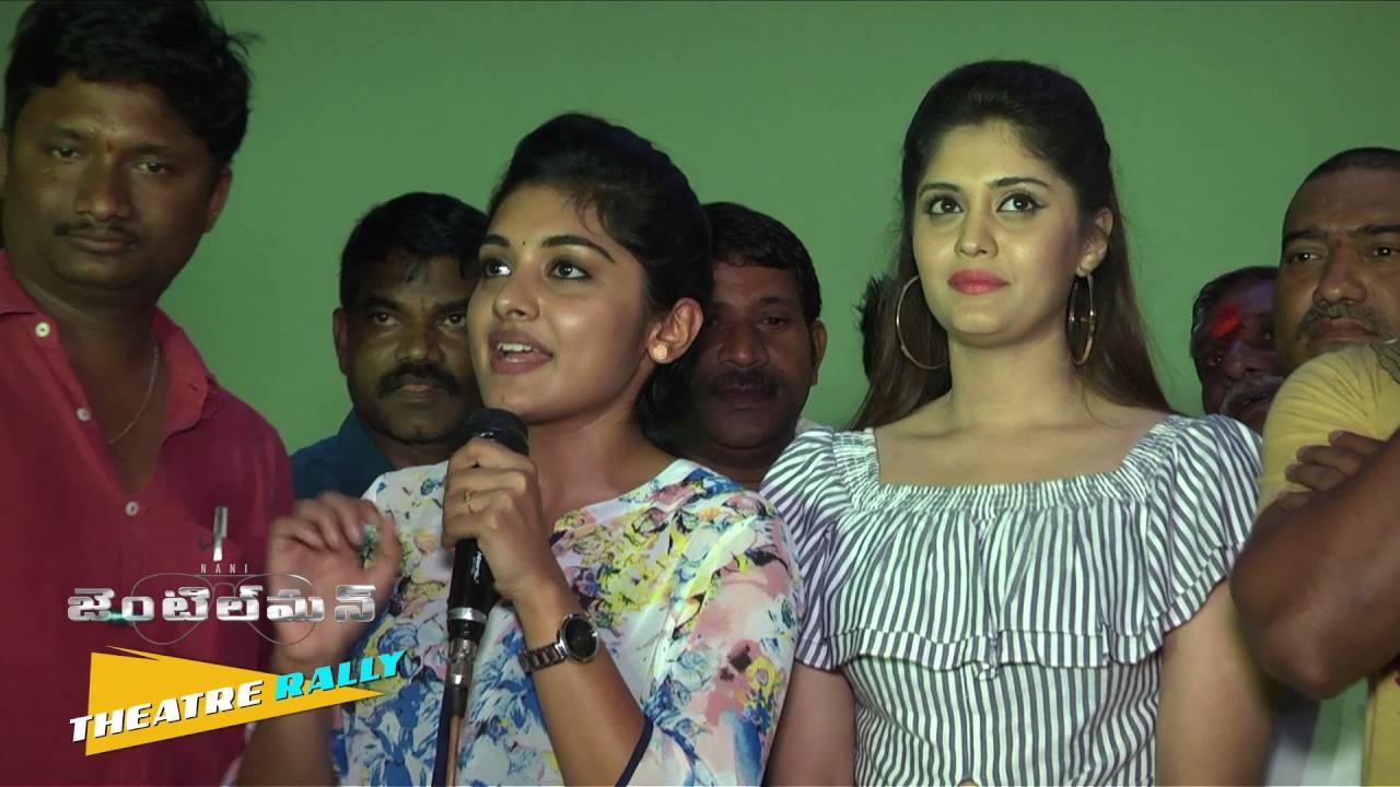 Download Gentleman movie Team Theatres Rally | Nani | Surabhi | Nivetha Thomas - idlebrain.com