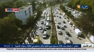 مشاهد حصرية من الجو لحركة المرور قبل وبعد إصلاح حفرة بن عكنون