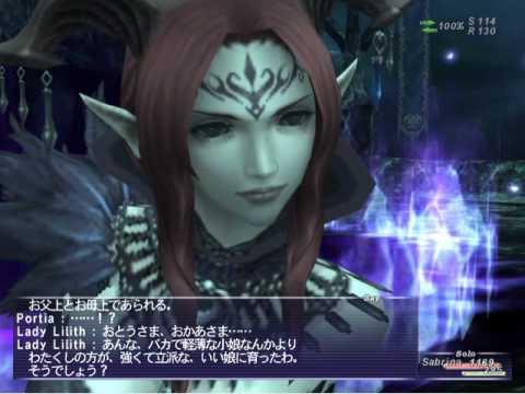 【FF11】 アルタナの神兵 ミッション37 黒天、閃電 回想
