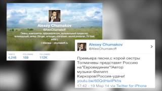 Скачать Tolmachevy Sisters Shine Russian Version
