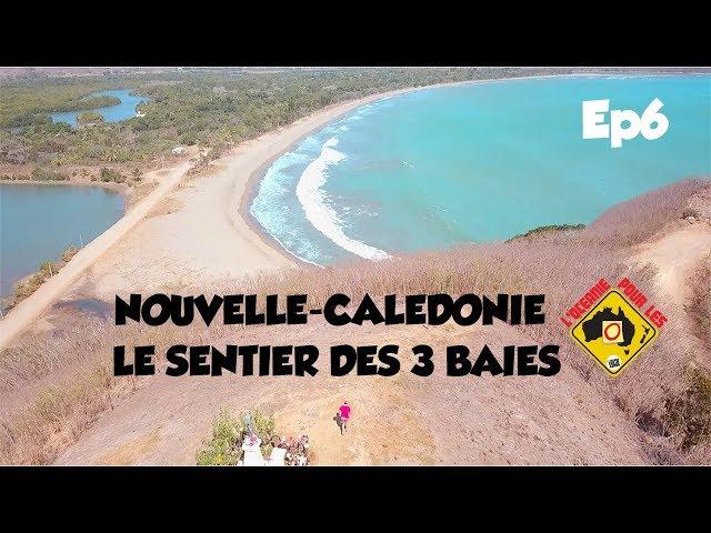 LE SENTIER DES 3 BAIES, BOURAIL - NOUVELLE-CALEDONIE