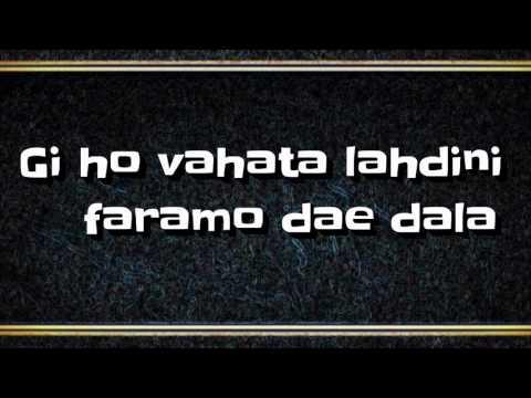 Akame ga kill le chant de roma (LYRICS) Akame ga kill ost enjoy my first lyrics ^^